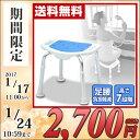 【あす楽】 山善(YAMAZEN) コンフォートシャワースツール YS-7001SN バスチェア シャワーチェア 風呂イス 風呂いす 風呂椅子 介護 【送料無料】