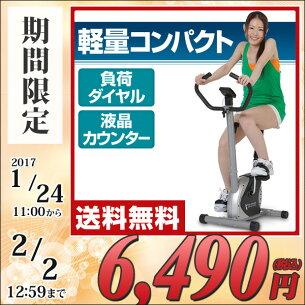 スマイル エクササイズバイク フィットネスバイク
