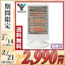 【あす楽】 山善(YAMAZEN) 電気ストーブ(300/600/900W 3段階切替式 首振り機能付) DS-M09(W) ホワイト 電気ヒーター 小型ヒータ...