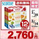 日本製紙 クレシア スコッティ ティッシュペーパー フラワー ボックス