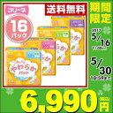 【あす楽】 第一衛材 フリーネ 日本製 ふんわりやわらかパッド 尿漏れパッド 尿とりパ