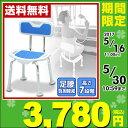 【あす楽】 山善(YAMAZEN) コンフォートシャワーチェア YS-7003SN バスチェア 風呂イス 風呂いす 風呂椅子 介護 背もたれ 背付き シャワーチェアー 【送料無料】