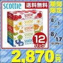 【あす楽】 日本製紙クレシア スコッティ (SCOTTIE) ティッシュペーパー フラワーボックス