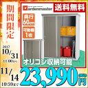 【あす楽】 山善(YAMAZEN) ガーデンマスター スチール収納庫(幅120奥行60高さ154)