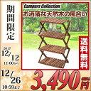 【あす楽】 山善(YAMAZEN) 木製4段ラック A4R-...