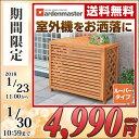 【あす楽】 山善(YAMAZEN) ガーデンマスター エアコン