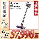 【3%OFFクーポン 2/26 9:59まで】 【あす楽】 ダイソン(dyson) 【メーカー保証2年】