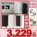 【あす楽】 サンカ(SANKA) リビング チェスト 4段 幅34 ルームス 4段 スリム 【日本製...