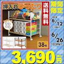 【3%OFFクーポン 6/25 9:59まで】 【�