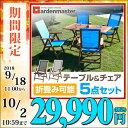 【あす楽】 山善(YAMAZEN) ガーデンマスター フォー...