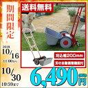 手動式芝刈機 ラクモア(刈込幅200mm) KRM-200(...