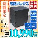 フォルディア(Foldea) 宅配ボックス 戸建て用 2BOXタイプ 完成品 盗難防止ワイヤー付き