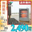 電気ストーブ (800/400W切替式) DS-D086(W) ホワイト 電気ヒーター 小型ヒーター...