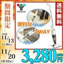 掃除機 2WAYスティッククリーナー ZC-MS40(W) ...