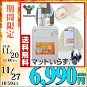 ふとん乾燥機 (マット不要)羽毛/羊毛対応 ZFB-500(...