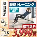 ホームシットアップベンチ FT1046-3 腹筋ベンチ 腹筋マシン 腹筋運動 腹筋台 山善 YAMA...
