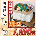 マチの大きな ペーパーバッグ 3枚セット 自立 おしゃれ 収納 収納ボックス 米袋 日本製 紙袋 食品ストッカー おもちゃ 新聞入れ スリッパ オムツ シンプル 折りたたみ 3個セット 【送料無料】