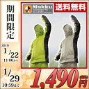 Makku(マック) レインウェア レインコート レディース メンズ 上下 全2色 ACTION P...