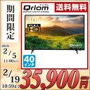 40V型 2K対応 フルハイビジョン液晶テレビ (地上・BS...