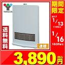 【あす楽】 山善(YAMAZEN) セラミックヒーター(1200W/600W 2段階切替式) DF-