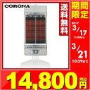 【あす楽】 コロナ(CORONA) 本格遠赤外線電気暖房機 コアヒート (ファミリータイプ) DH-