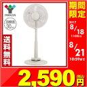 【あす楽】 山善(YAMAZEN) 30cmリビング扇風機 風量3段階切タイマー付き 押しボタンタイプ YMT-N301(W) 扇風機 リビングファン サーキュレーター おしゃれ 【送料無料】