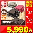 【あす楽】 日東(NITTO) 家庭用平台車 ホームキャリー 4個組 N...