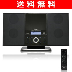 山善(YAMAZEN)キュリオムCDシステムオーディオYCD-T501