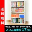 【送料無料】山善(YAMAZEN)コミック収納ラック4段CMCR-9060(WH)ホワイトコミックラック本棚カラーボックスCDラックDVDラック