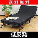 【送料無料】山善(YAMAZEN)低反発折りたたみベッドKBT-S(BK)セサミブラック折り畳みベッド折畳みベッドリクライニングベッド低反発マットレス折りたたみベットシングルベッド組立簡単新生活