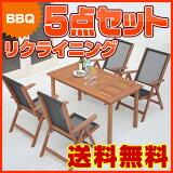 【】 山善(YAMAZEN) ガーデンマスター BBQガーデンテーブル&チェア(5点セット) MFT-225BBQ&MFC-259D(4脚) バーベキューテーブル ガーデンファニチ
