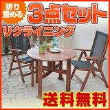 山善(YAMAZEN) ガーデンマスター バタフライガーデンテーブル&チェア(3点セット) MFT-913BT/MFC-259D(2脚) 折りたたみ ガーデンファニチャーセット ガ