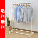 [free shipping] Yamazen (YAMAZEN) single hanger top and bottom right and left expansion and contraction YBH-SSR(IV) ivory pipe hanger closet hanger hanger rack
