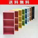 【送料無料】 山善(YAMAZEN) カラーボックス 3段 GCB-3 収納ラック 収納ボックス 本