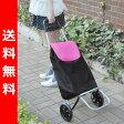 山善(YAMAZEN) ショッピングカート(簡易保冷温バッグ付) YSC-30(PK) キャリーカート 買い物カート クーラーバッグ 【送料無料】