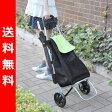 山善(YAMAZEN) ショッピングカート(簡易保冷温バッグ付) YSC-30(GR) キャリーカート 買い物カート クーラーバッグ 【送料無料】