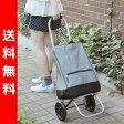 山善(YAMAZEN) ショッピングカート YSC-20(GY) キャリーカート 買い物カート トートバッグ 【送料無料】
