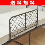 【】 山善(YAMAZEN) ベッドガード(幅70 高さ40) YBG-70 ベッドフェンス 落下防止 布団ずれ防止 サイドガード