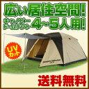 【送料無料】 山善(YAMAZEN) キャンパーズコレクション プロモキャノピーテント5(4?5人用) CPR-5UV(BE) ベージュ テント ドームテント タープ キャンプ 日よけ サンシェード