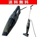 【送料無料】 山善(YAMAZEN) 2WAYスティッククリーナー ZC-SS24(S) サイクロン掃除機 ハンディクリーナー ハンドクリーナー