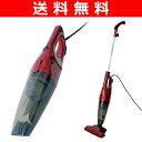 【送料無料】 山善(YAMAZEN) 掃除機 2WAYスティッククリーナー ZC-SS24(R) サイクロン掃除機 ハンディクリーナー ハンドクリーナー
