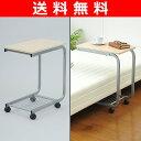 【送料無料】山善(YAMAZEN)ベッドサイドテーブルKST-5030(NM/SG)ナチュラルメイプルベッドテーブルテーブルワゴン新生活