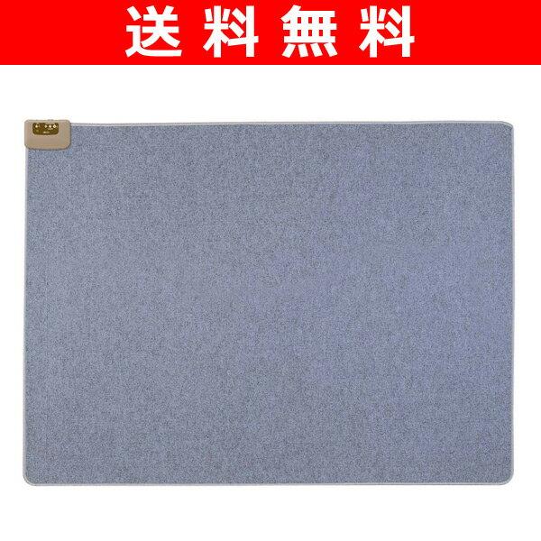 広電(KODEN) 電気カーペット本体(1.5畳相当) CWC-153 ホットカーペット 【送料無料】