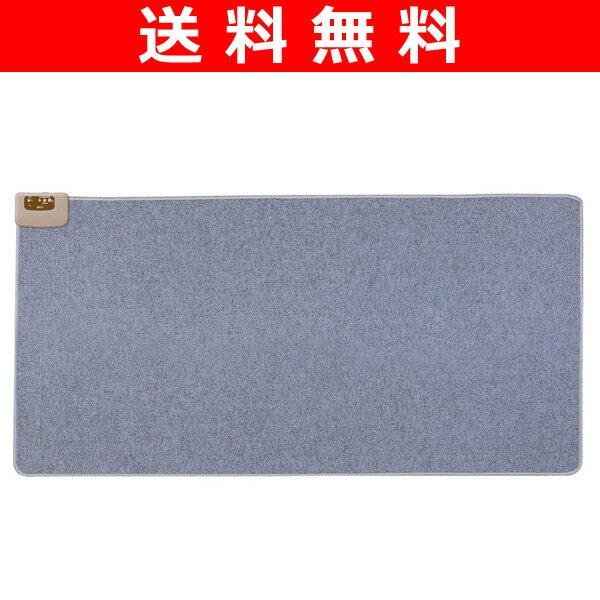 広電(KODEN) 電気カーペット本体(1畳相当) CWC-101 ホットカーペット 【送料無料】