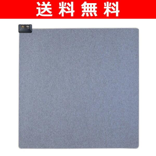 広電(KODEN) 電気カーペット本体(2畳相当) CWC-2003 ホットカーペット 【送料無料】