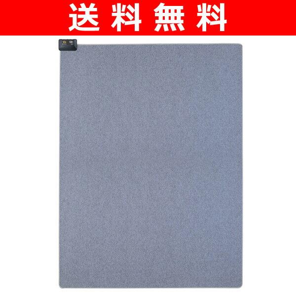 広電(KODEN) 電気カーペット本体(3畳相当) CWC-3003 ホットカーペット 【送料無料】