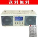 【送料無料】 山善(YAMAZEN) キュリオム SD/CDラジカセ(USB端子付) CBX-SU803(W) CDプレーヤー カセット ラジオ 【RCP】 10P01Feb14