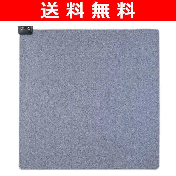 広電(KODEN) 電気カーペット本体(2.5畳相当) KWC-2503 ホットカーペット 【送料無料】