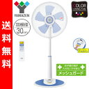 [free shipping] YLR-D303(CA) clear blue  living fan floor fan circulator neck swing with Yamazen (YAMAZEN) 30cm living electric fan (wireless remote controller) timer