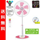 [free shipping] YLR-D303(CP) clear pink  living fan floor fan circulator neck swing with Yamazen (YAMAZEN) 30cm living electric fan (wireless remote controller) timer